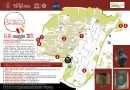 """""""Buongiorno Ceramica"""": Itinerario di visita alle botteghe d'arte della città"""