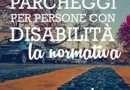 """L'avvio della piattaforma """"Contrassegno Unificato Disabili Europeo"""" CUDE"""""""